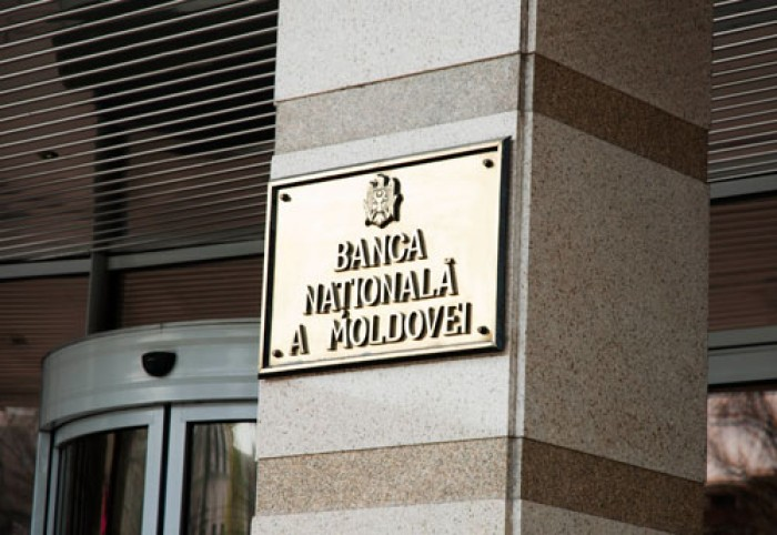 cererea-bancii-nationale-catre-banca-de-economii-1359619135