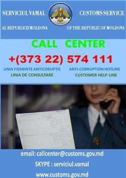 call.jpg(1)