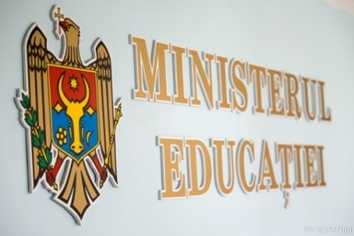 ministerul-educatiei-rm