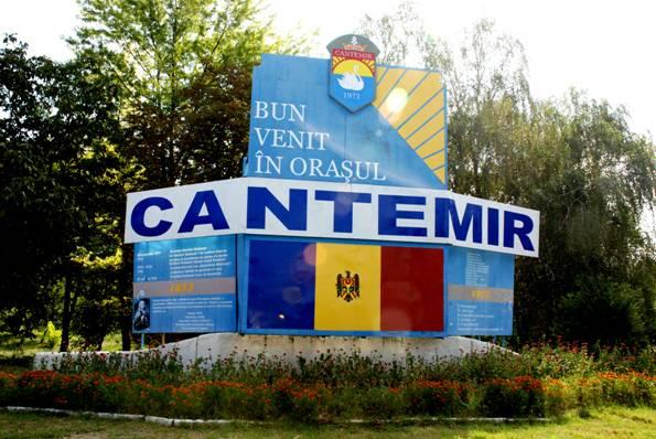 cantemir1