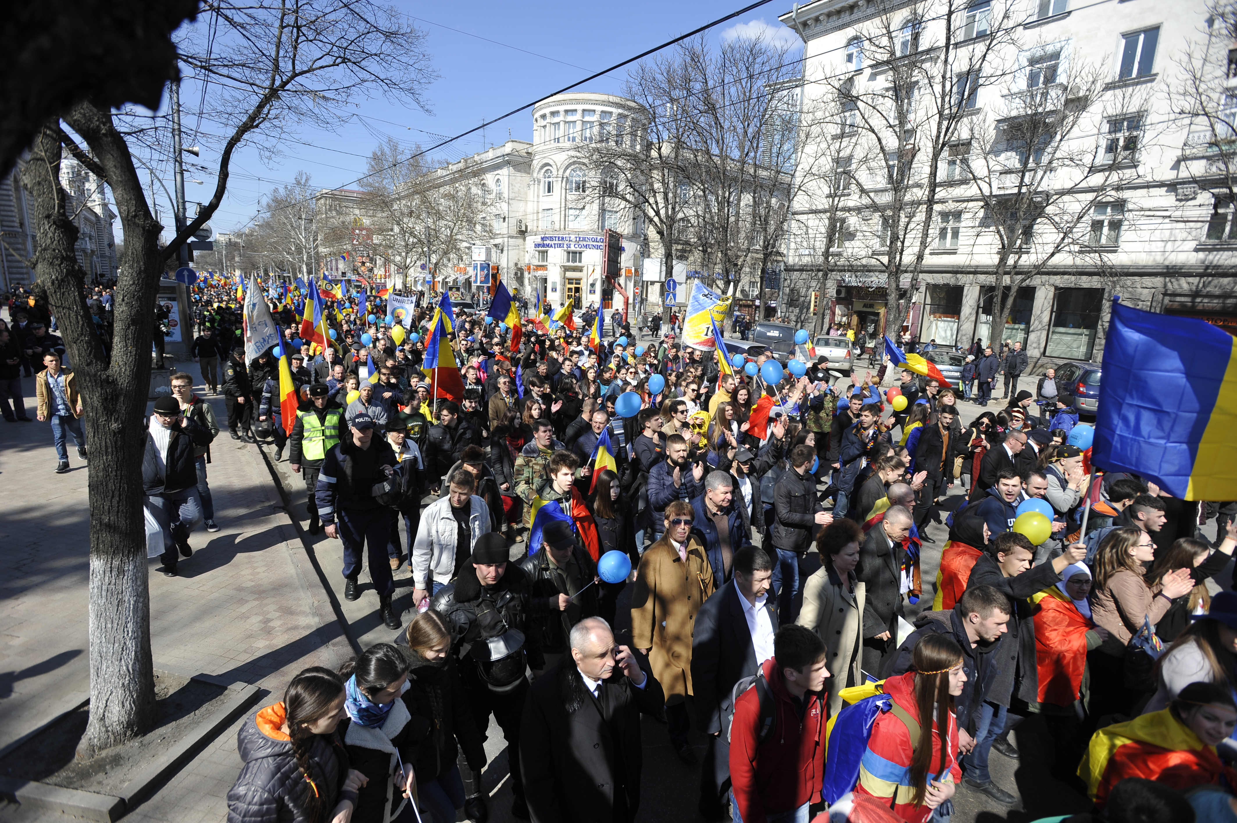 Marșul Unirii
