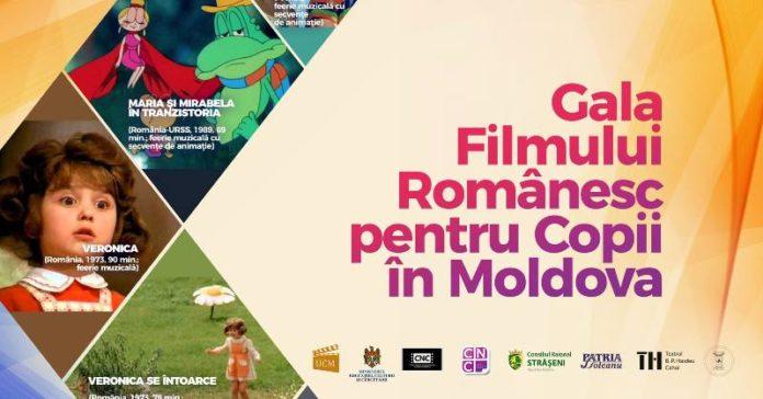 gala-filmului-romanesc-straseni-696x364