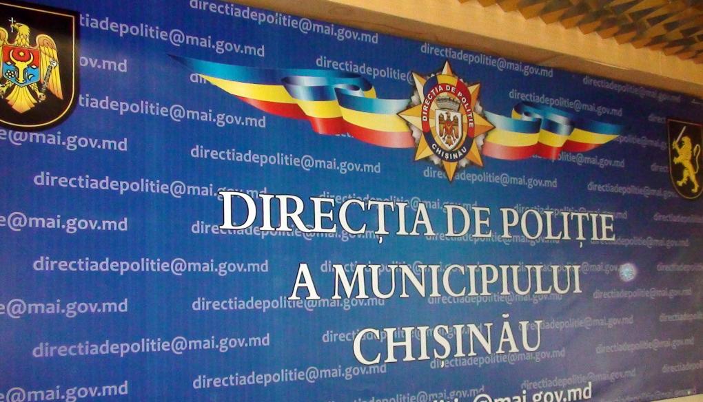 Direcția-de-Poliție-Chișinău