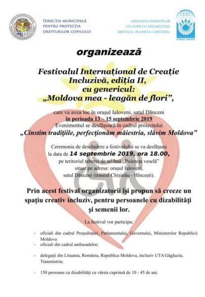 Invitatie-FESTIVAL-editia-II-2-копия-1
