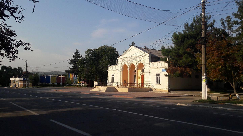 Casa raională de Cultură ialoveni