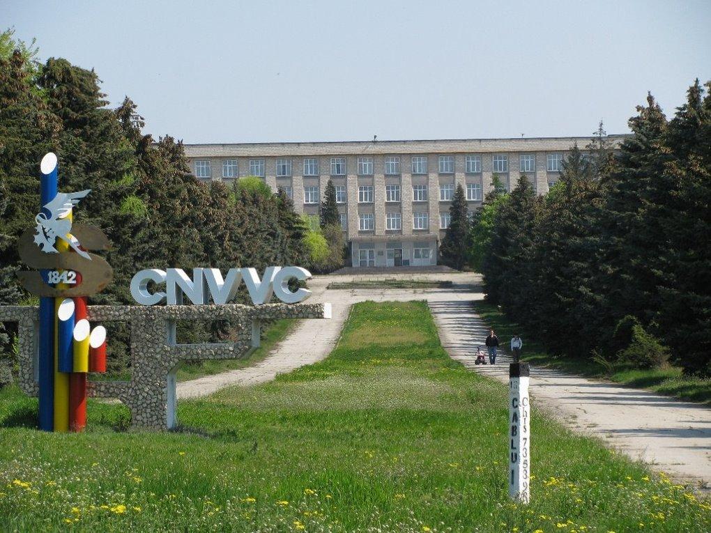 Centrul de Excelență în Viticultură și Vinificație din Chișinău