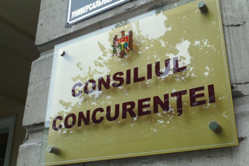 consiliul-concurentei (1)